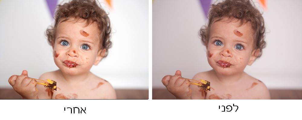 פוטושופ לפני ואחרי
