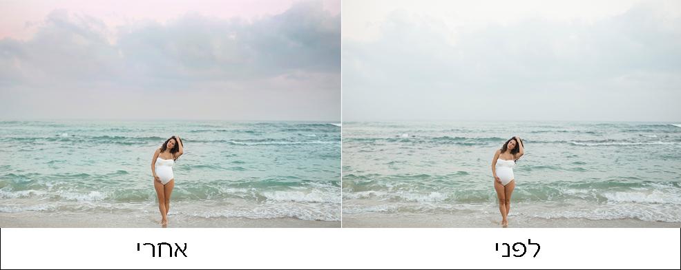 Examples Photoshop5